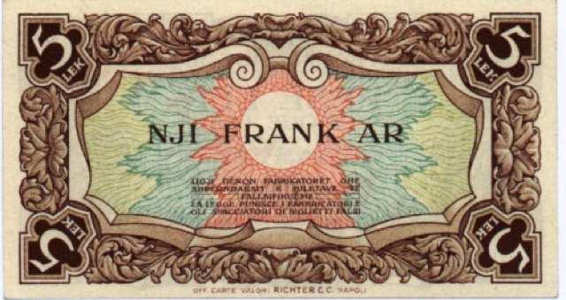 تداول العملات الأجنبية بوت الاستعراضات