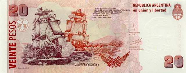 أسعار الفوركس روبية مقابل الدولار