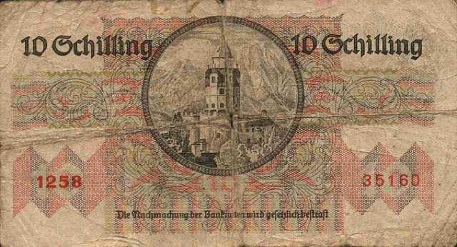 تداول العملات الأجنبية في داكا