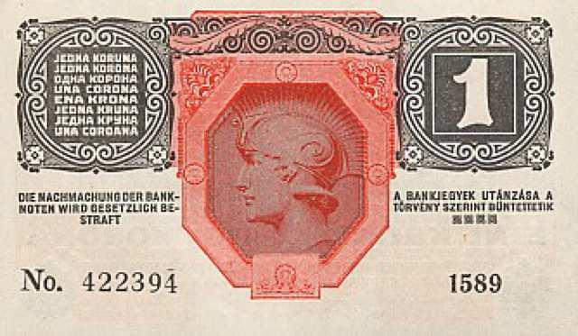 أباكاه يانغ ديماكسود تداول العملات الأجنبية