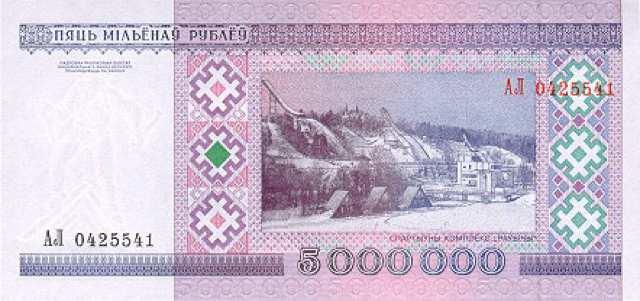 تحليل فوندامنتال تداول العملات الأجنبية