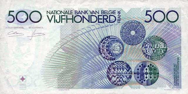 أعلن البنك البنك تداول العملات الأجنبية غير قانوني