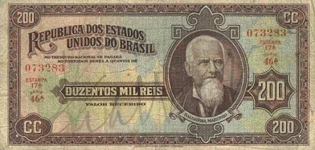 السوق السوداء تداول العملات الأجنبية