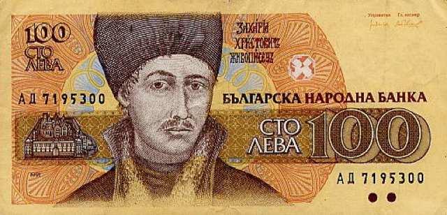 أرتي مزدوجة أعلى العملات الأجنبية