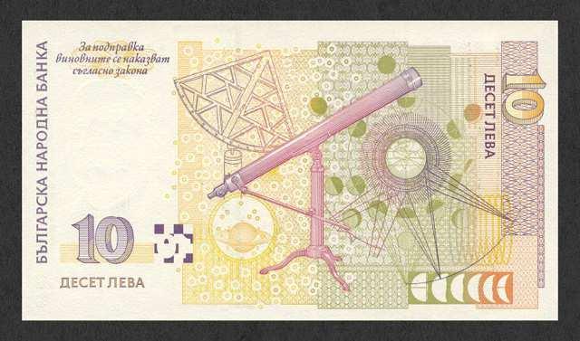 تداول العملات الأجنبية كيفية كسب المال