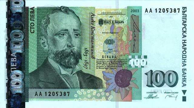 تداول العملات الأجنبية الخيار الثنائي 4