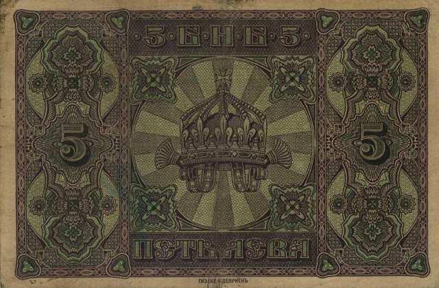 تداول العملات الأجنبية الهند غير قانوني