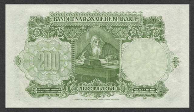 إجراء تحويل العملات الأجنبية