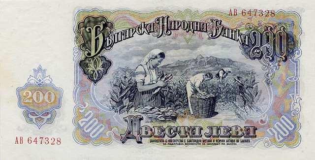 تداول العملات الأجنبية جنوب أفريقيا