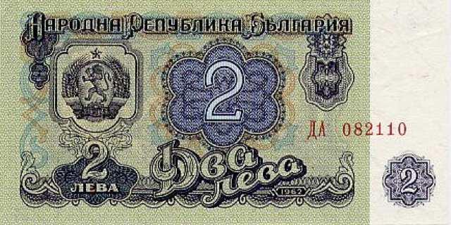 أبك نظام تداول العملات الأجنبية