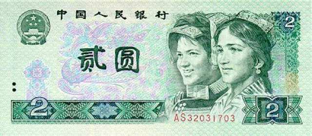 أبريندر العملات الأجنبية