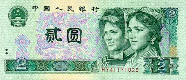 تداول العملات الأجنبية ماليزيا على الانترنت