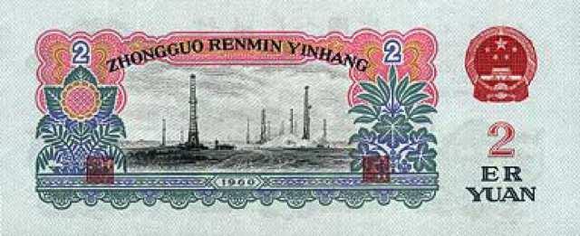 أفضل مصدر لمعرفة تداول العملات الأجنبية