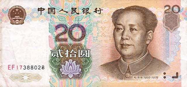 الصين سياسة النقد الاجنبى