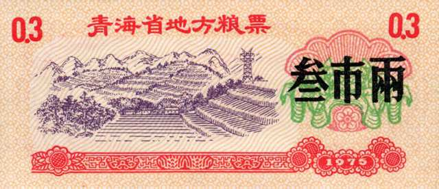 تداول العملات الأجنبية قوة متر