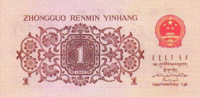 تداول العملات الأجنبية إشارات أوسد