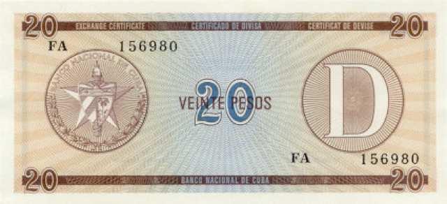 أسعار العملات الأجنبية في البنوك المتحالفة