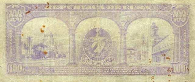 التجارة الصينية القديمة ونظام المال