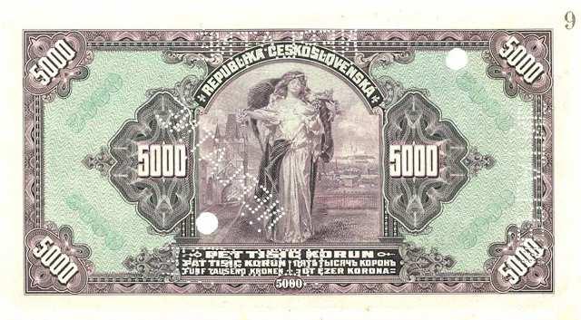 تداول العملات الأجنبية mp3