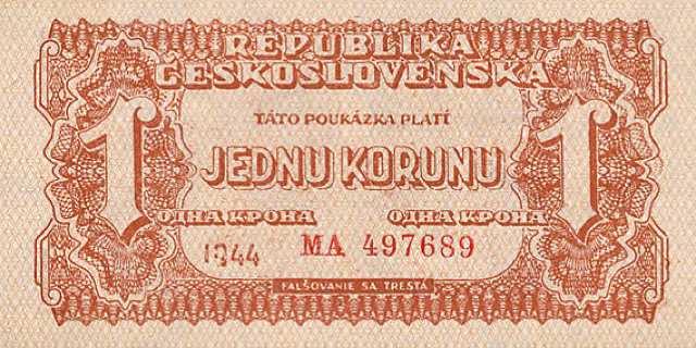 تداول العملات الأجنبية يوروس