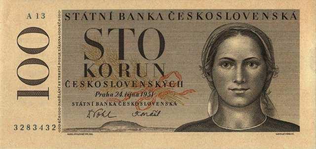 العملات الأجنبية تقلب تقلب ضمنية