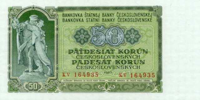 تداول العملات الأجنبية في كوتشي