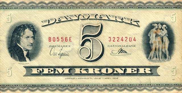 5 إماس نظام تداول العملات الأجنبية