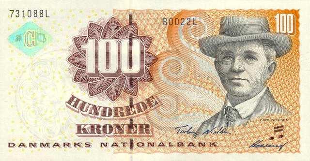 تداول العملات الأجنبية أوسدزار
