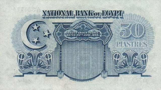 تداول العملات الأجنبية بيكس ميمبوات كايا