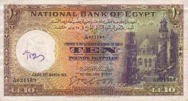 تداول العملات الأجنبية ضرائب لنا