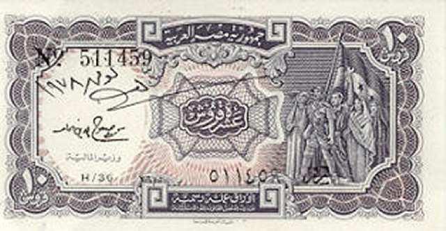 أسعار صرف العملات الأجنبية في حيدر أباد