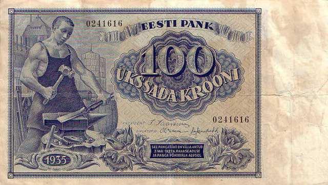 تداول العملات الأجنبية أوسد جبي