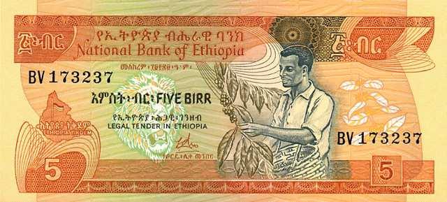 أخبار تداول العملات الأجنبية تتلاشى