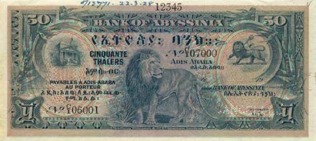 E خيارات تداول العملات الأجنبية
