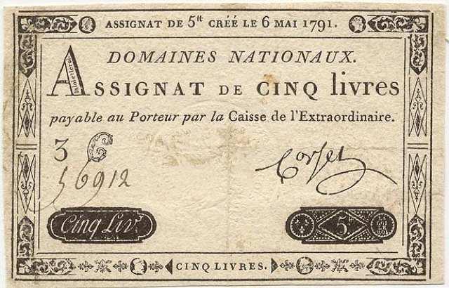 تداول العملات الأجنبية كومو فونسيونا
