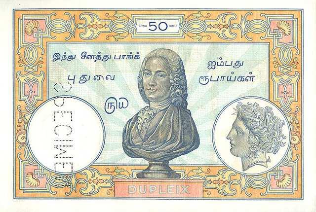 أسعار شراء وشراء العملات الأجنبية في الهند