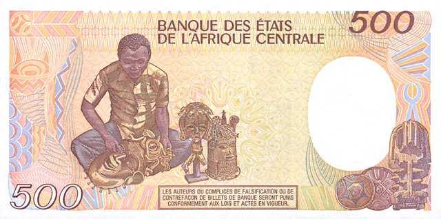 البنك من أسعار العملات الأجنبية أوغاندا اليوم