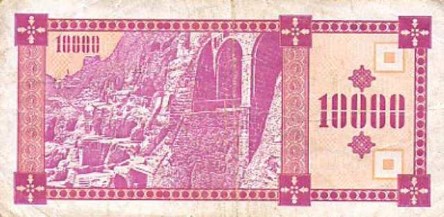 تداول العملات الأجنبية في تورونتو