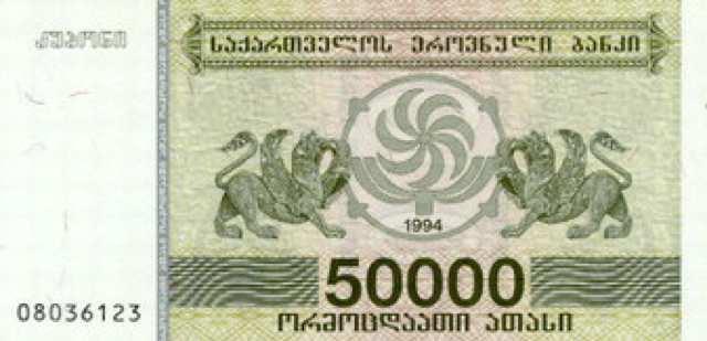 احتياطي تذبذب العملات الأجنبية