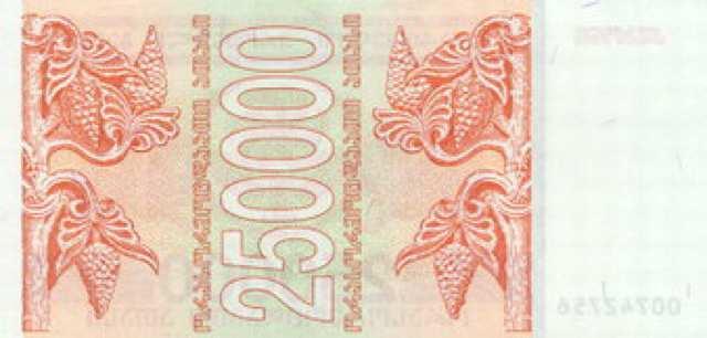 أسعار العملات الأجنبية الحالية في أوغندا