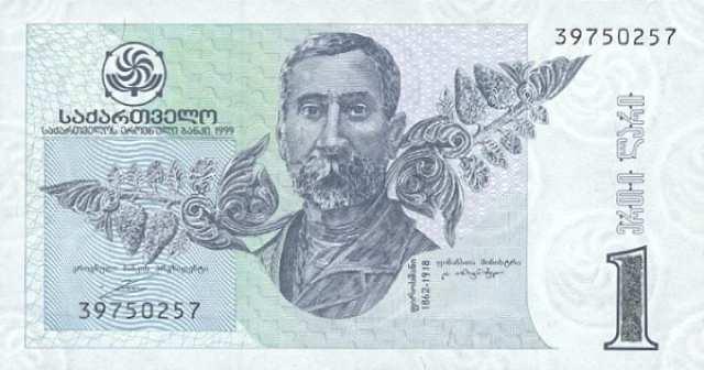 توقعات تداول العملات الأجنبية