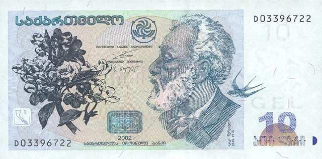 استراتيجية تداول العملات الأجنبية 10 نقطة في اليوم