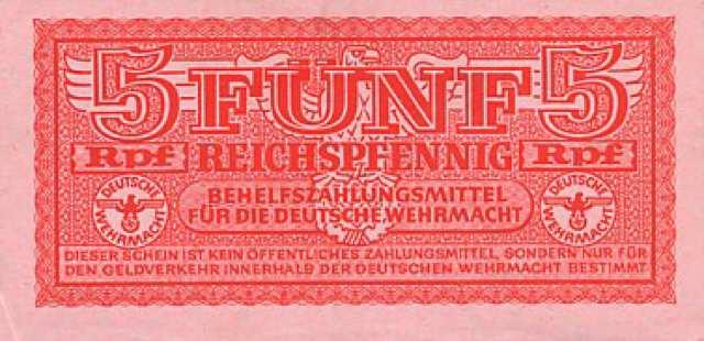 أرتي داري تداول العملات الأجنبية