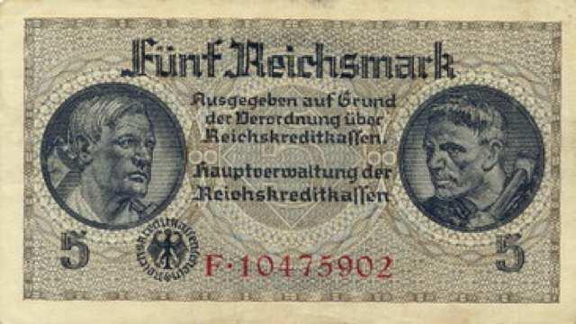 البنك أسعار الصرف النقد الأجنبي