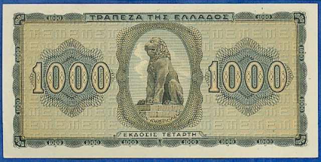 أسعار العملات الأجنبية في السوق السوداء في نيجيريا
