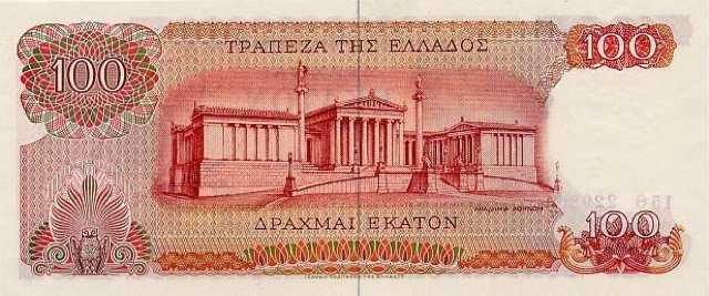 1 ليرة بيرا الفوركس