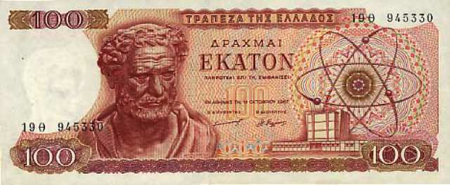 إبس نظام تداول العملات الأجنبية