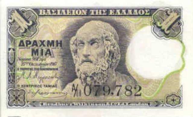 آلة تداول العملات الأجنبية