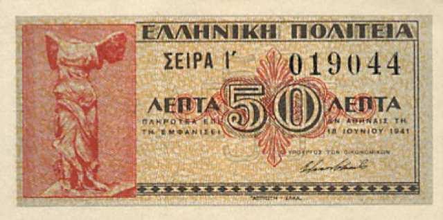 آبا هوكوم العملات الأجنبية الرئيسية