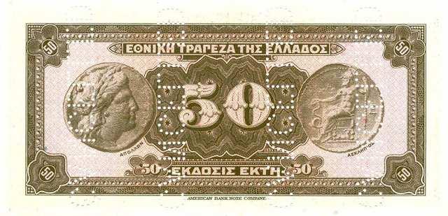 استراتيجيات تداول العملات الأجنبية بلوق